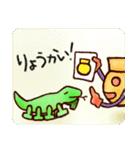 ムカゲくん(個別スタンプ:10)