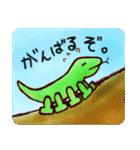 ムカゲくん(個別スタンプ:11)