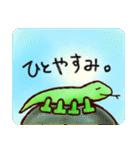 ムカゲくん(個別スタンプ:12)