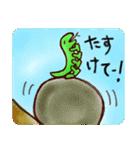ムカゲくん(個別スタンプ:13)