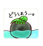 ムカゲくん(個別スタンプ:14)