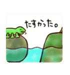 ムカゲくん(個別スタンプ:15)