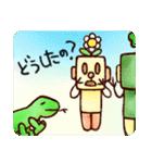 ムカゲくん(個別スタンプ:16)