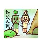ムカゲくん(個別スタンプ:17)
