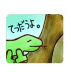 ムカゲくん(個別スタンプ:18)