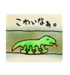 ムカゲくん(個別スタンプ:19)