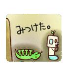 ムカゲくん(個別スタンプ:21)