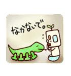 ムカゲくん(個別スタンプ:22)