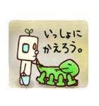 ムカゲくん(個別スタンプ:23)
