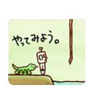ムカゲくん(個別スタンプ:24)