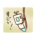 ムカゲくん(個別スタンプ:25)