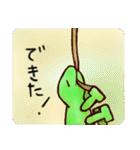 ムカゲくん(個別スタンプ:26)