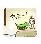 ムカゲくん(個別スタンプ:27)