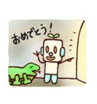 ムカゲくん(個別スタンプ:29)