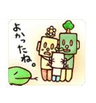 ムカゲくん(個別スタンプ:30)