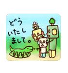 ムカゲくん(個別スタンプ:31)
