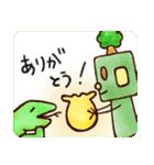 ムカゲくん(個別スタンプ:32)