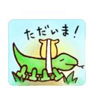 ムカゲくん(個別スタンプ:34)