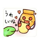 ムカゲくん(個別スタンプ:35)