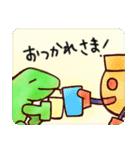 ムカゲくん(個別スタンプ:36)