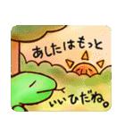 ムカゲくん(個別スタンプ:38)
