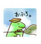 ムカゲくん(個別スタンプ:39)