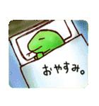 ムカゲくん(個別スタンプ:40)