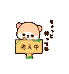 アライグマのぷーにゃん・冬編(個別スタンプ:04)