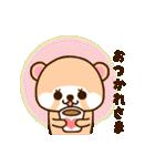 アライグマのぷーにゃん・冬編(個別スタンプ:05)