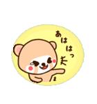 アライグマのぷーにゃん・冬編(個別スタンプ:07)