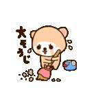 アライグマのぷーにゃん・冬編(個別スタンプ:10)
