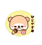 アライグマのぷーにゃん・冬編(個別スタンプ:11)