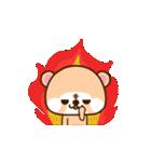 アライグマのぷーにゃん・冬編(個別スタンプ:13)