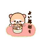 アライグマのぷーにゃん・冬編(個別スタンプ:16)