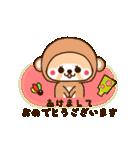 アライグマのぷーにゃん・冬編(個別スタンプ:18)