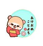 アライグマのぷーにゃん・冬編(個別スタンプ:19)