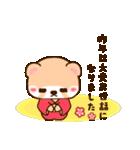 アライグマのぷーにゃん・冬編(個別スタンプ:20)