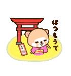 アライグマのぷーにゃん・冬編(個別スタンプ:22)