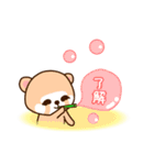 アライグマのぷーにゃん・冬編(個別スタンプ:23)