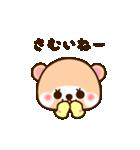 アライグマのぷーにゃん・冬編(個別スタンプ:25)