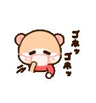 アライグマのぷーにゃん・冬編(個別スタンプ:27)