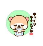 アライグマのぷーにゃん・冬編(個別スタンプ:28)