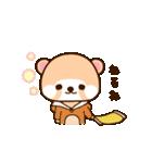 アライグマのぷーにゃん・冬編(個別スタンプ:29)
