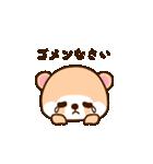 アライグマのぷーにゃん・冬編(個別スタンプ:32)