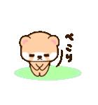 アライグマのぷーにゃん・冬編(個別スタンプ:33)