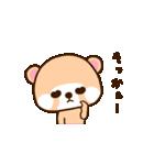 アライグマのぷーにゃん・冬編(個別スタンプ:34)