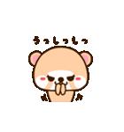 アライグマのぷーにゃん・冬編(個別スタンプ:35)