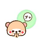 アライグマのぷーにゃん・冬編(個別スタンプ:36)