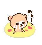 アライグマのぷーにゃん・冬編(個別スタンプ:38)