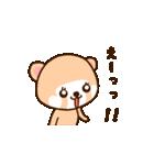 アライグマのぷーにゃん・冬編(個別スタンプ:39)